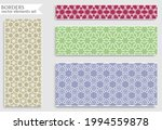 set of colorful seamless... | Shutterstock .eps vector #1994559878