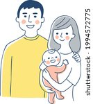 family  mom and dad holding a... | Shutterstock .eps vector #1994572775