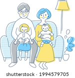 family of four sitting on the... | Shutterstock .eps vector #1994579705