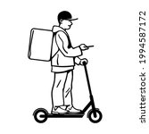 delivery man riding electric... | Shutterstock .eps vector #1994587172