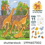 people feed giraffes at the zoo.... | Shutterstock .eps vector #1994607002