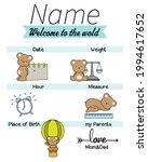 baby birth print. baby data... | Shutterstock .eps vector #1994617652