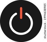 power interface icon vector...