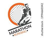 marathon running t shirt design ...   Shutterstock .eps vector #1994660342