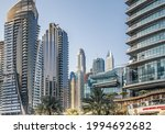 dubai  uae united arabs... | Shutterstock . vector #1994692682