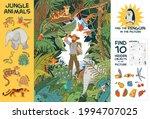 explorer in indian jungle... | Shutterstock .eps vector #1994707025