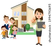 a family  a woman in a... | Shutterstock .eps vector #1994793695