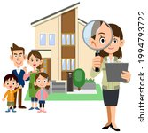a family  a woman in a... | Shutterstock .eps vector #1994793722