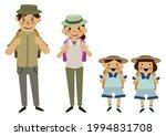 an illustration of summer... | Shutterstock .eps vector #1994831708