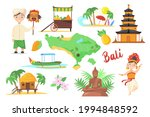 traditional symbols of bali for ... | Shutterstock .eps vector #1994848592