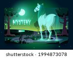 banner of mystery with glowing...   Shutterstock .eps vector #1994873078