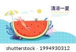 cute illustration of an asian... | Shutterstock .eps vector #1994930312