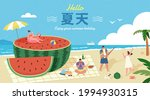 cute illustration of young... | Shutterstock .eps vector #1994930315