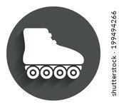 roller skates sign icon....