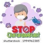 stop coronavirus banner with...   Shutterstock .eps vector #1994962385