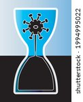 the end of the coronavirus or... | Shutterstock .eps vector #1994995022