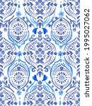 Blue Pattern Abstract Beautiful ...