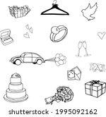 wedding set for design. hand... | Shutterstock .eps vector #1995092162