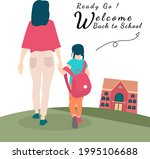 first day at school. mother...   Shutterstock .eps vector #1995106688