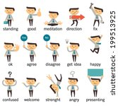 set of businessman character or ... | Shutterstock .eps vector #199513925