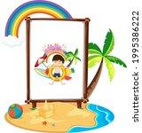 little boy logo on banner in...   Shutterstock .eps vector #1995386222