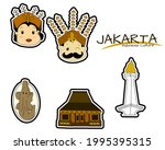 icon set of the betawi tribe in ...   Shutterstock .eps vector #1995395315