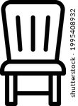 chair vector thin line icon   Shutterstock .eps vector #1995408932