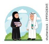 arabic saudi girl and boy... | Shutterstock .eps vector #1995428345
