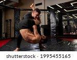 two sportsmen mma ground... | Shutterstock . vector #1995455165