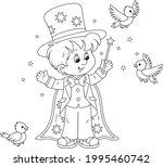 little boy illusionist with a... | Shutterstock .eps vector #1995460742