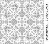 vector geometric pattern....   Shutterstock .eps vector #1995476915