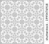 vector geometric pattern....   Shutterstock .eps vector #1995476918