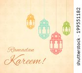 vector illustration of illuminated lamp for Ramadan Kareem ( Greetings for Ramadan) background - stock vector