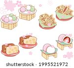 japanese national sweets  cute...   Shutterstock .eps vector #1995521972