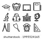 school icon set. editable bold...
