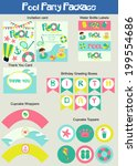pool party package | Shutterstock .eps vector #199554686