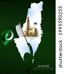 14th August Of Independence Day ...