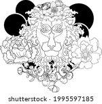 leo and flower of astrology...   Shutterstock .eps vector #1995597185