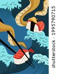 japanese food sushi and sashimi ... | Shutterstock .eps vector #1995790715