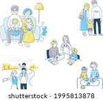 young family lifestyle scene set   Shutterstock .eps vector #1995813878