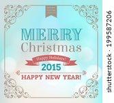 vector festive inscription with ... | Shutterstock .eps vector #199587206