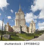 Постер, плакат: MOSCOW JUNE 19
