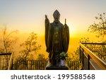 Statue Of Pope John Paul Ii As...