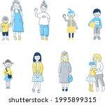 illustrations of children of...   Shutterstock .eps vector #1995899315