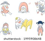 illustration set of various...   Shutterstock .eps vector #1995908648