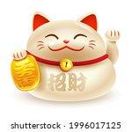 japanese maneki neko. the lucky ... | Shutterstock .eps vector #1996017125