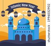 flat islamic new year... | Shutterstock .eps vector #1996032902