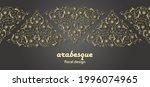 arabesque luxury seamless...   Shutterstock .eps vector #1996074965