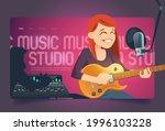 recording studio cartoon...   Shutterstock .eps vector #1996103228