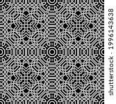 celtic seamless pattern....   Shutterstock .eps vector #1996143638